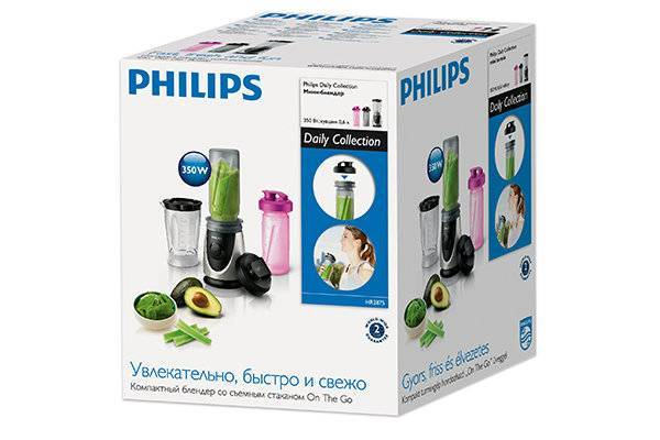 Philips Blender Hr2875 00 W Opakowaniu 1200x400